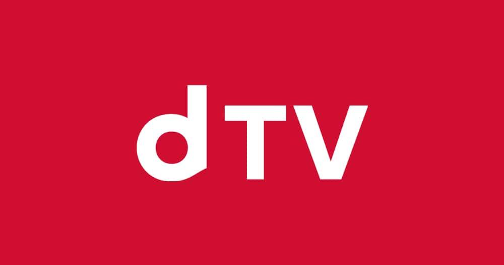 コスパ重視なら『dTV』!docomoユーザーならさらにお得!!